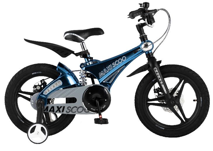 """Детский 2- колесный велосипед Maxiscoo Galaxy Делюкс, 16"""" (2021)"""