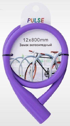"""Велозамок """"Pulse"""", трос 12*800, силиконовый, с ключом, инд.упак."""